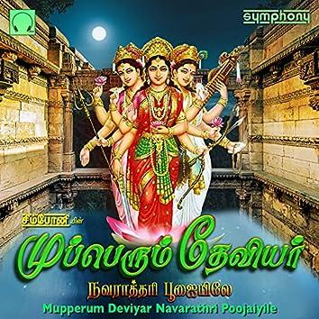 Mupperum Deviyar Navarathri Poojaiyile