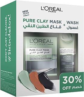 L'Oreal Paris Pure Clay Black Mask + Wash - Charcoal, Detoxifies & Clarifies