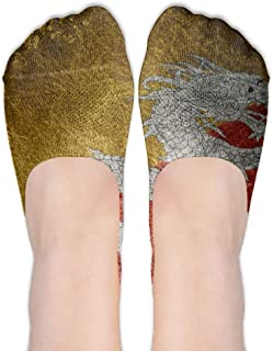 Bhutan Flag Dragon Texture Unique Womens Non Slip Loafers Ankle Short Low Cut No Show Thin Socks For Yoga Train Hiking Cycling Running Sports Soccer