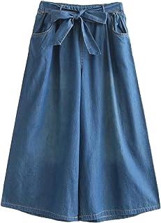 (アッシュランゲル)ASHERANGELレディース ガウチョパンツ コットン 通気性 9分丈 サルエル パンツ ズボン デニム スカート風 ワイドパンツ 2color