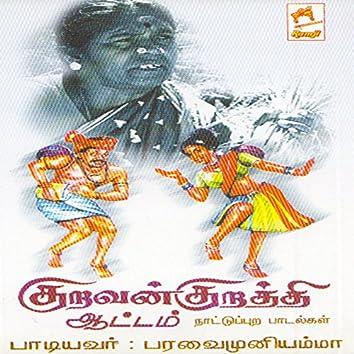 Kuravan Kuratthi Auttam