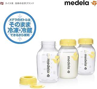Medela 美德乐 母乳 储存 保鲜 储奶瓶 150ml 3个装(不含奶嘴)