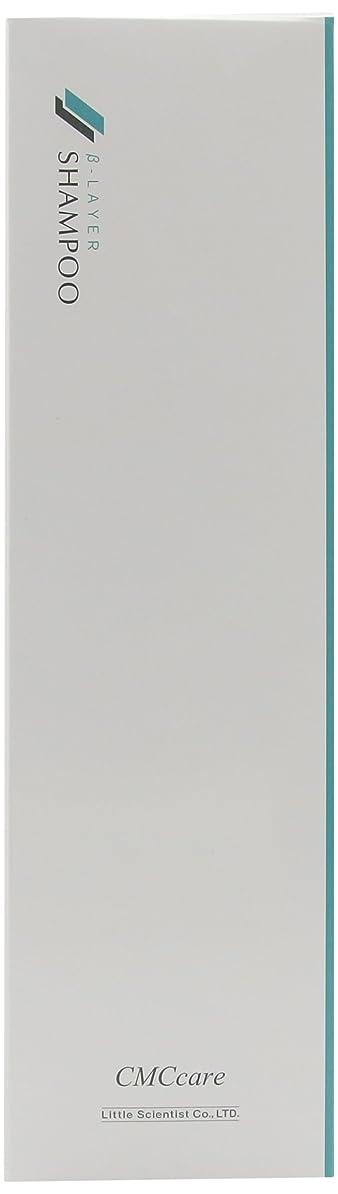 通り抜ける繁栄発見するリトルサイエンティスト ベータレイヤーCMCケアシャンプー 500ml
