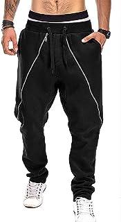MU2M Mens Fitness Workout Loose Elastic Waist Sweatpants Harem Pants