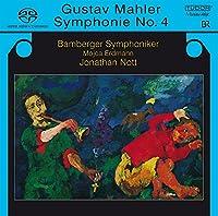 マーラー:交響曲第4番ト長調(SACDハイブリッド)
