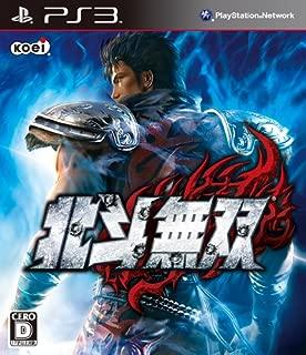 北斗無双 - PS3