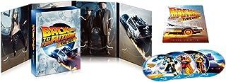 バック・トゥ・ザ・フューチャー トリロジー 30thアニバーサリー・デラックス・エディション ブルーレイBOX [Blu-ray]