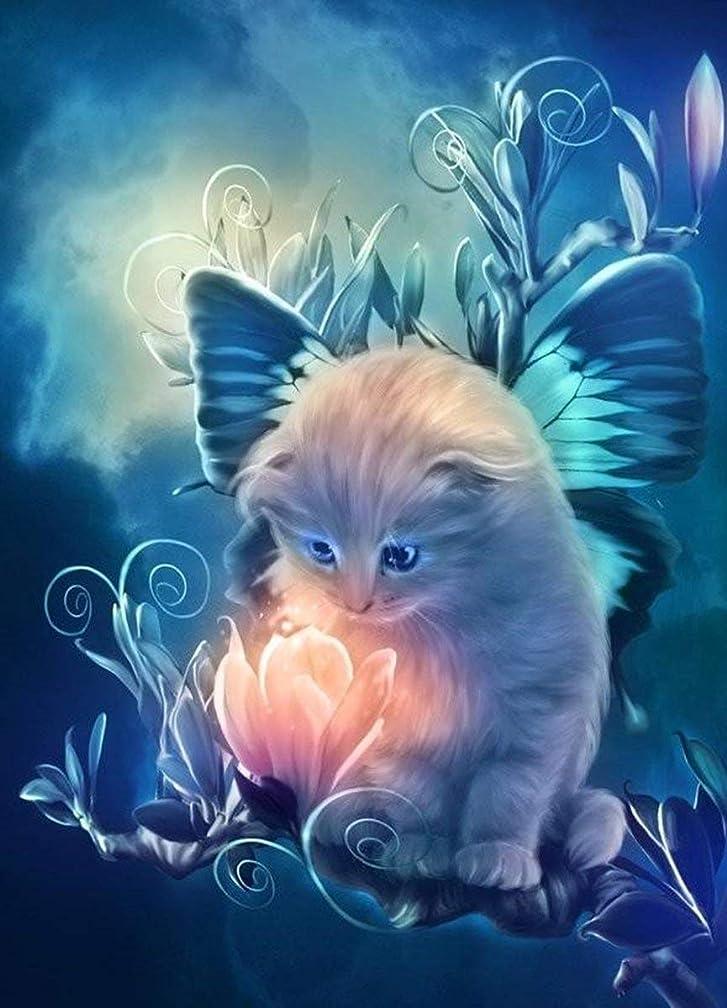 Dorara 5D DIY Diamond Painting, Cross Stitch DIY Diamond Painting,Kitten,Cat.(10X12inch/25X30CM)