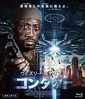 ウェズリー・スナイプス コンタクト [Blu-ray]