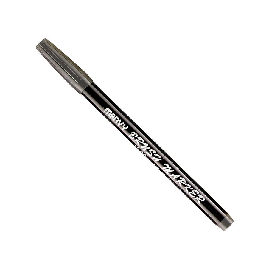 Uchida Of America 1500-C-21 Brush Marker, Dark Grey