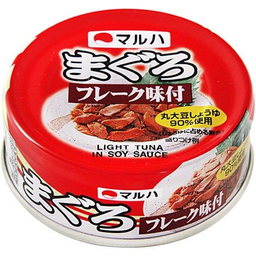 マルハ まぐろフレーク味付 70g 24缶