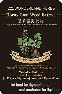 Epimedium, Barrenwort, Horny Goat Weed Extract Powder 50Grams, FULL PLANT: icariin, epinedoside A, noricarliin, I-cariresi...