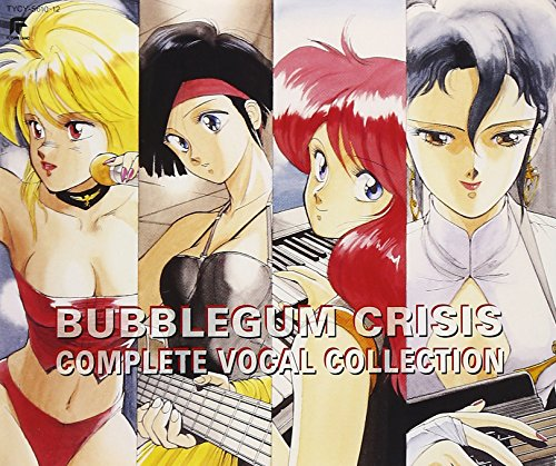 Complete Vocal Collection