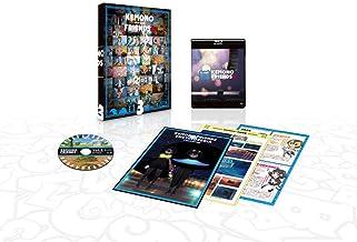 【Amazon.co.jp限定】けものフレンズ2 第3巻 ( 全巻購入特典:「ミニけものフレンズアワー2」#5・#6収録DVD&描き下ろし全巻収納BOX引換シリアルコード付 ) [Blu-ray]