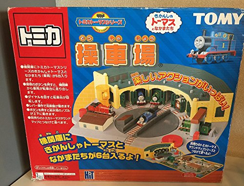 Tomica - Thomas & Friends : Switching Yard (japan import)