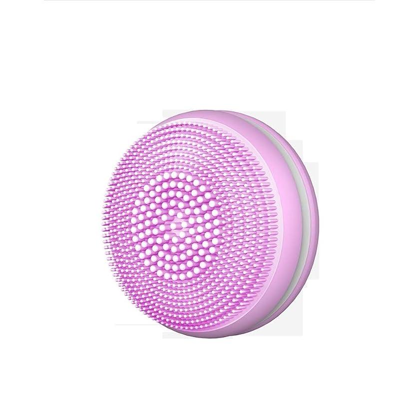 理論的表示療法ZXF 新しいマカロン形状シリコーンクリーナー電気掃除毛穴美容器具ミニ超音波洗浄器具マッサージ器具 滑らかである (色 : Pink)