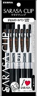ゼブラ ジェルボールペン サラサクリップ 0.3 黒 5本 P-JJH15-BK5
