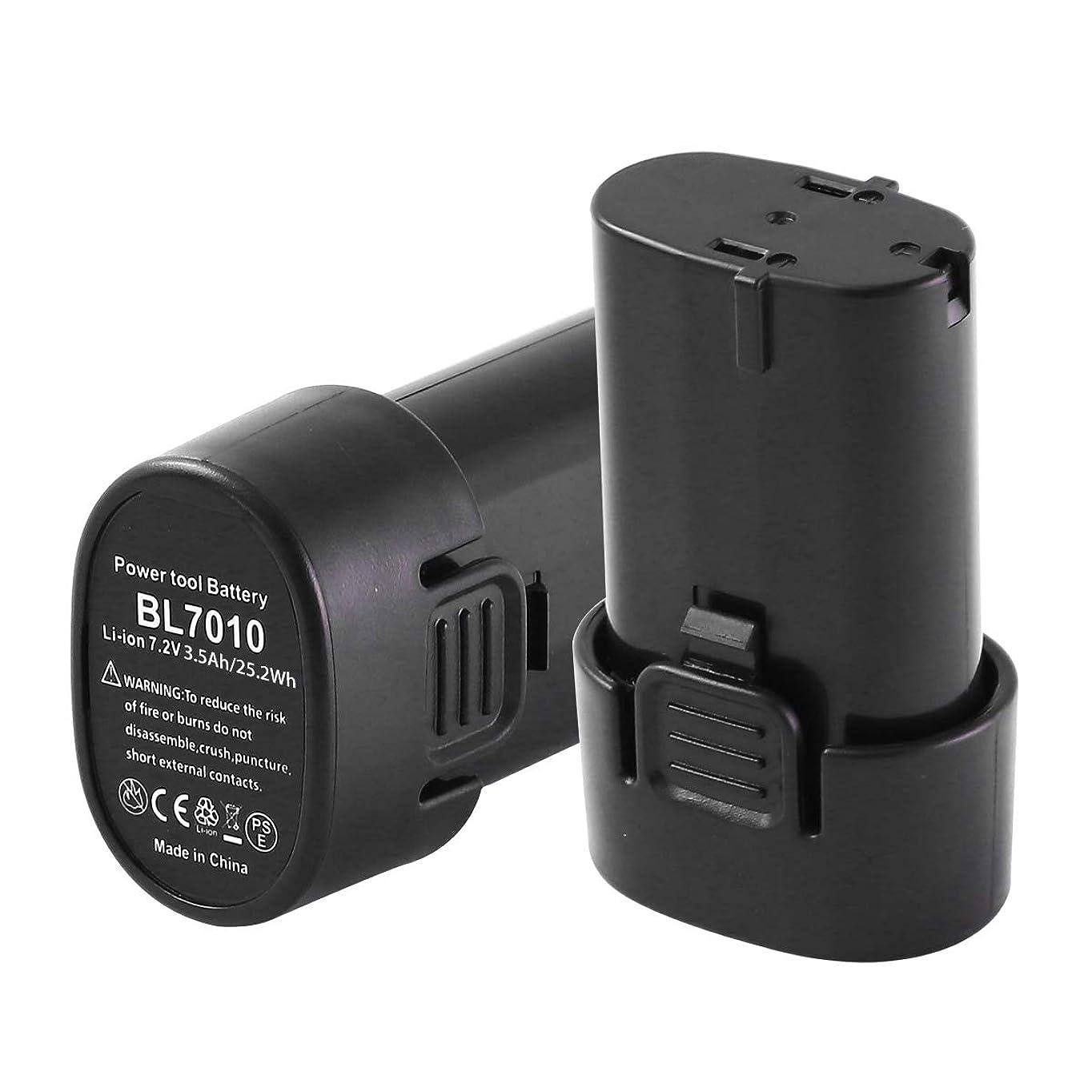 マキタ7.2vバッテリー BL7010 7.2vバッテリ3.5Ah マキタ互換バッテリー 7.2vマキタバッテリー高容量リチウムイオン【2個セット】A-47494 194356-2 対応互換 マキタ7.2v電動工具バッテリー 一年保証 FunMall