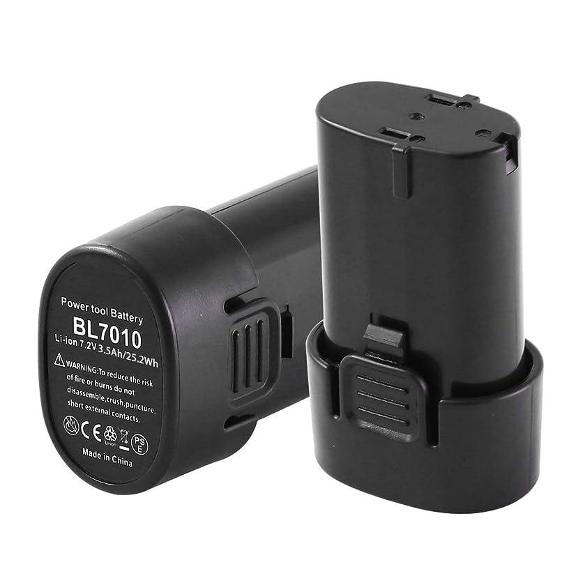 最も無許可ランプ2個セットマキタ7.2vバッテリーbl7010 3500mAh 互換バッテリー BL7010 高品質セル搭載 1年間保証掃除機用バッテリー