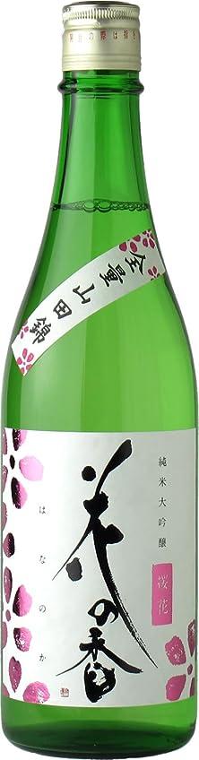 純粋な常に教育学花の香(はなのか) 純米大吟醸 桜花(おうか) 720ml