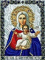 油絵 数字キット 聖母マリアの肖像 大人 Diy アクリル絵画 アートクラフト ホームウォールデコレーショ 40X50Cm フレームレス