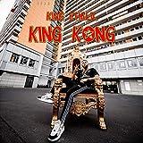 KING KONG (lim. Fanbox)