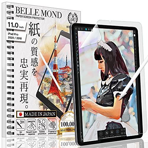 BELLEMOND 2 Stück Japanische Paper Bildschirmschutzfolie für iPad Pro 11