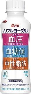 [冷蔵] 森永乳業 トリプルヨーグルト ドリンクタイプ 100g[機能性表示食品]