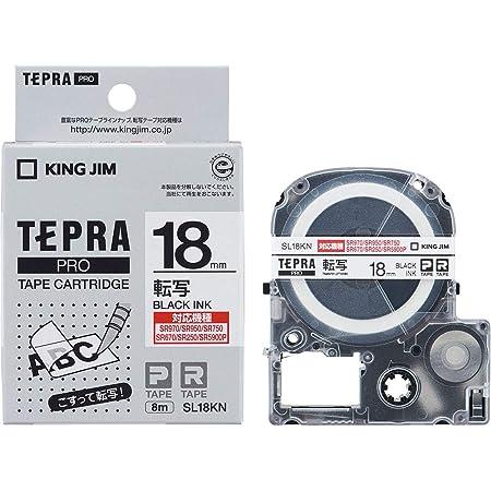 キングジム テープカートリッジ テプラPRO 転写テープ 18mm SL18KN