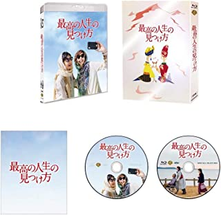 最高の人生の見つけ方 ブルーレイ プレミアム・エディション (初回仕様/2枚組) [Blu-ray]...