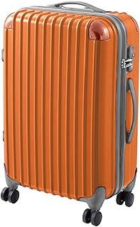 キャリーバッグ キャリーケース スーツケース オレンジ 20インチ ファスナー 軽い 幅39×奥行22×高さ58~99cm 33リットル