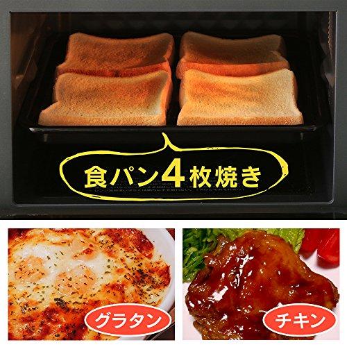 アイリスオーヤマ『オーブンレンジ(MO-F1801)』