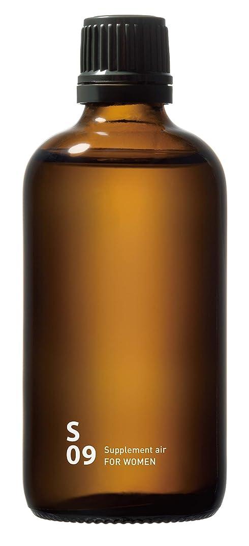 ガラガラ歯いたずらなS09 FOR WOMEN piezo aroma oil 100ml