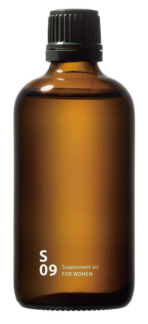 立証する傷跡巻き戻すS09 FOR WOMEN piezo aroma oil 100ml