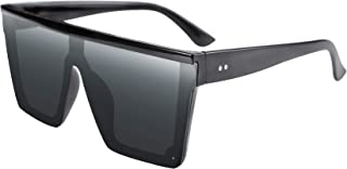Fashion Oversize Siamese Lens Sunglasses Women Men Succinct Style UV400 B2470