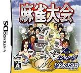 Mahjong Taikai [Nintendo DS] [Nintendo DS] (japan import)