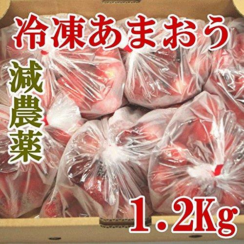 エコ・ハーモニーの冷凍あまおう1.2Kg(300g入りx4袋)、無添加/減農薬