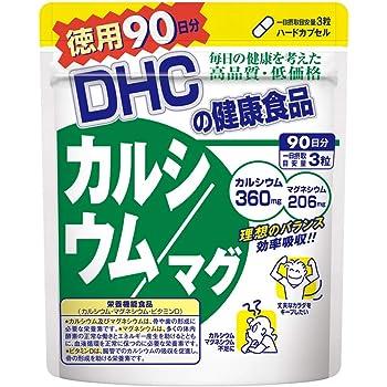 DHC カルシウム/マグ 徳用90日分