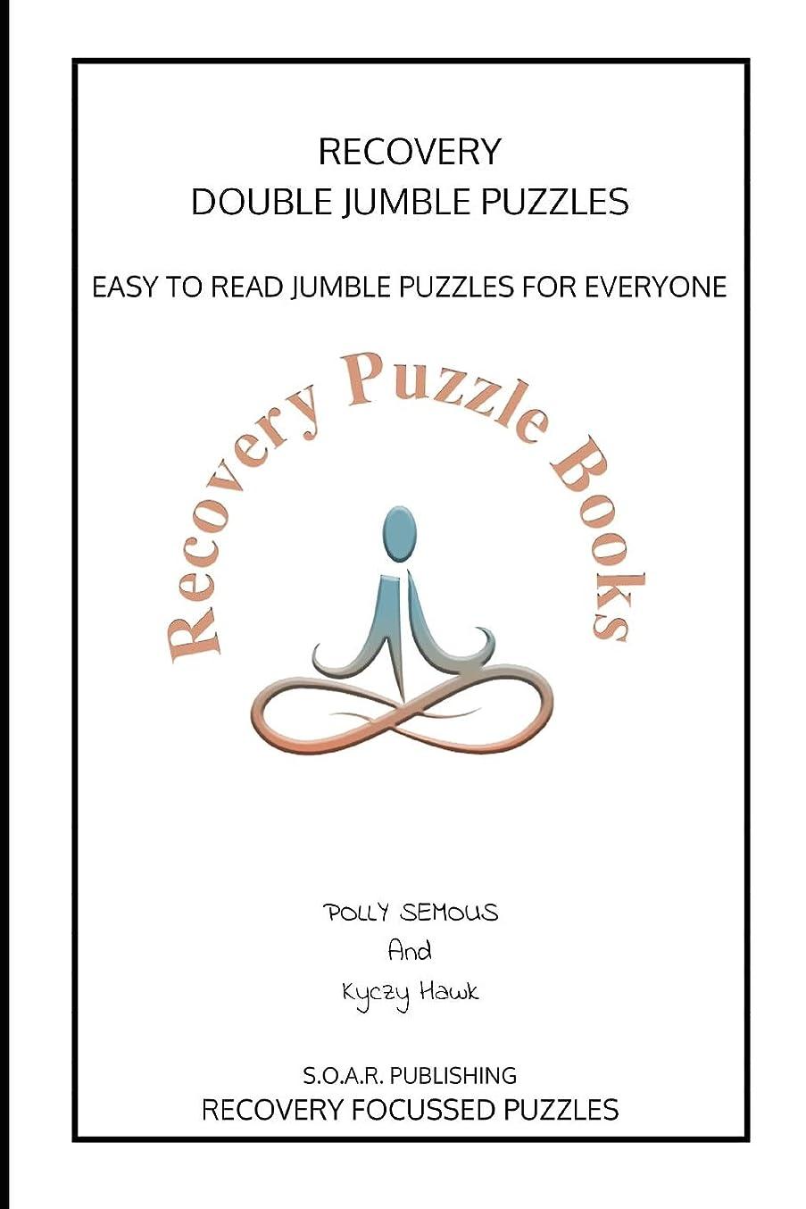 防水縁石啓発するRecovery Double Jumble Puzzles: EASY TO READ JUMBLE PUZZLES FOR EVERYONE