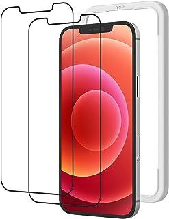 NIMASO ガラスフィルム iPhone 12 mini 用 液晶 保護 フィルム 黒い枠あり ガイド枠付き 2枚セット