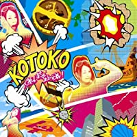 Shichitenhakki Shijo Shugi! by Kotoko (2007-10-17)