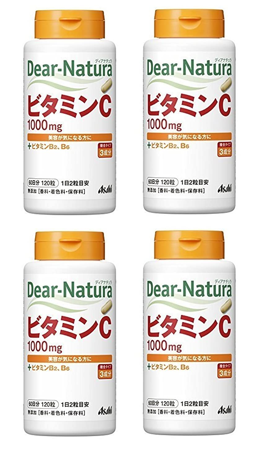 先生ずんぐりしたアラーム【まとめ買い】ディアナチュラ ビタミンC 60日分(120粒)×4個