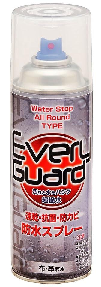 で洗うコマンドUNIX(ユニックス) 防水スプレー エブリガード(Every Guard) 超撥水 抗菌?防カビ効果 420ml OR02-420