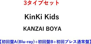 【3タイプセット】KANZAI BOYA(初回盤A-Blu-ray+初回盤B+初回プレス通常盤)