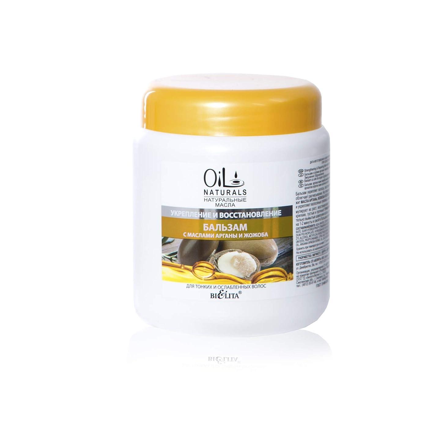 嫌がらせ隣接赤面Bielita & Vitex Oil Naturals Line   Strengthening Balm for Thin and Weak Hair, for All Hair Types, 450 ml   Argan Oil, Silk Proteins, Jojoba Oil, Vitamins