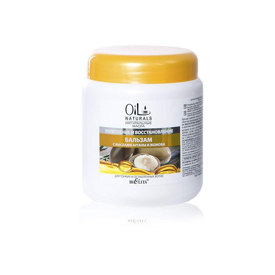 扱いやすいシネマ前提条件Bielita & Vitex Oil Naturals Line | Strengthening Balm for Thin and Weak Hair, for All Hair Types, 450 ml | Argan Oil, Silk Proteins, Jojoba Oil, Vitamins