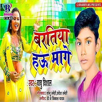 Baratiya Hau Mange - Single
