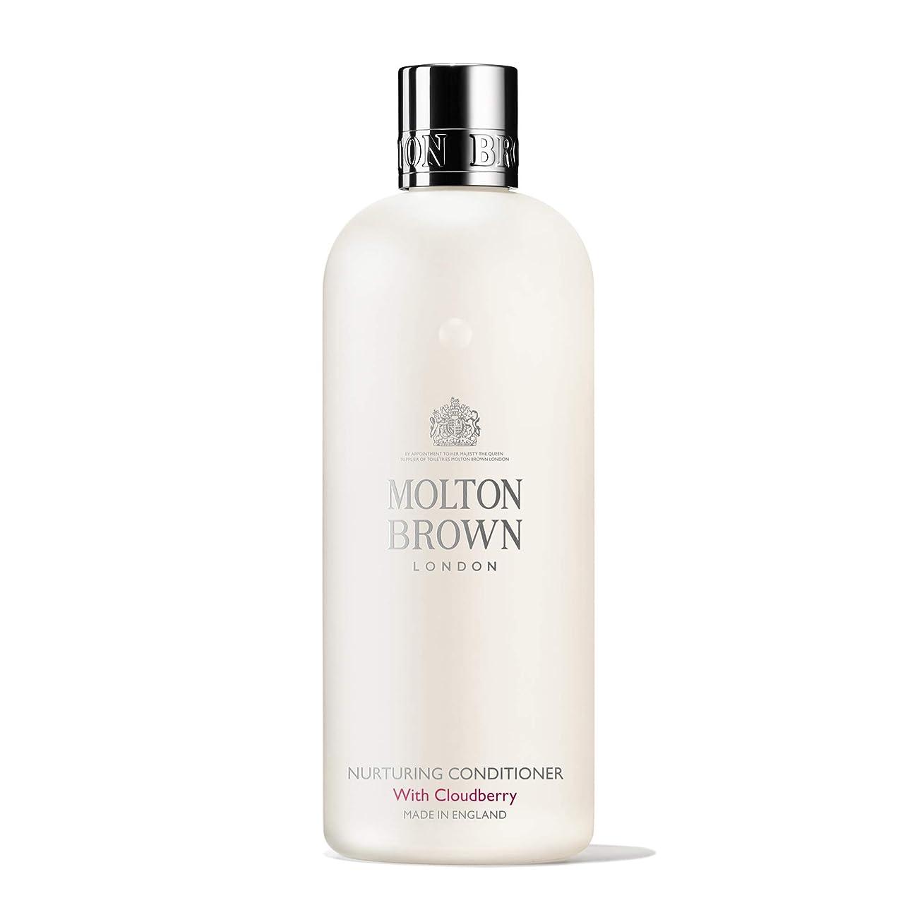 差し引くこしょうインキュバスMOLTON BROWN(モルトンブラウン) クラウドベリー コレクション CB コンディショナー