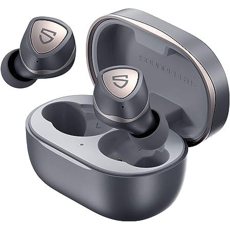 SOUNDPEATS Sonic ワイヤレスイヤホン aptX Adaptiveコーデック対応 15時間連続再生 QCC3040チップセット搭載 Bluetooth 5.2 完全ワイヤレス イヤホン TrueWireless Mirroring対応 IPX5防水 高音質 低遅延 Type-C充電 Bluetooth イヤホン サウンドピーツ ブルートゥース イヤホン ヘッドホン 両耳 / 片耳対応 (銀灰色)