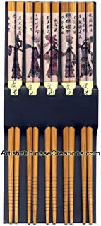 Chinese Home Decor / Chinese Housewarming Gifts / Chinese Tableware: Chinese Wood Chopsticks - Shadow Play / Pi Ying (5 Pairs)